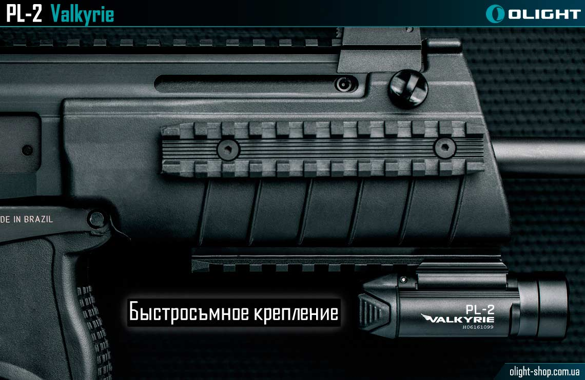 Olight PL-2 Valkyrie Black